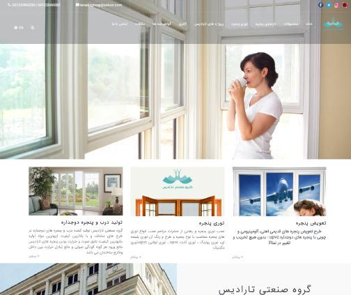 طراحی و برنامه نویسی وب سایت شرکت تارادیس
