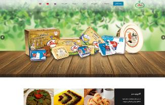 طراحی و برنامه نویسی وب سایت چهار زبانه شرکت بهینه وزین تولید کننده کره های گیاهی مهگل